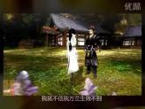 【新预告片】焚寂灵《剑三版古剑奇谭后传》